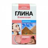 Savi Egiptuse roosa 100g
