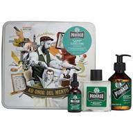 Proraso Komplekt Bergamot&Rosmariin (habeme šampoon 200ml, habeme õli 30ml, habeme palsam 100ml)