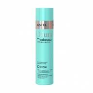 Estel Otium Thalasso Šampoon kõikidele juuksetüüpidele