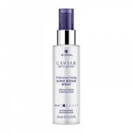 Alterna Caviar Professional Styling Rapid Repair Spray Kiiretoimeline taastav, läiget andev sprei