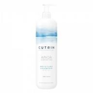 Cutrin Ainoa niisutav šampoon 1000ml