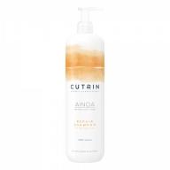 Cutrin Ainoa taastav šampoon 1000ml