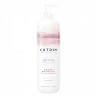 Cutrin Ainoa värvikaitsega šampoon 1000ml