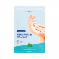 Stay Well taastav ja kortse siluv kätemask