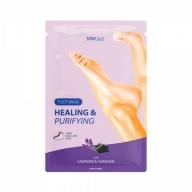 Stay Well nahka taastav ja puhastav jalamask