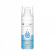 Neoderm HydroControl+ aktiivselt niisutav kontsentraat