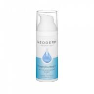 Neoderm HydroControl+ sorbet sügavniisutav geelkreem