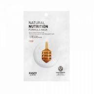 Fascy Natural Nutrition taastav ja niisutav näomask 23g