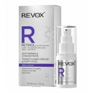 Revox vananemisvastane silmageel retinooliga