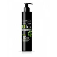 Revuele Pure Black Detox sügavpuhastav šampoon bambussöega 100770