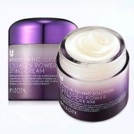 Mizon Collagen Power Lifting Cream, pinguldav kollageenikreem